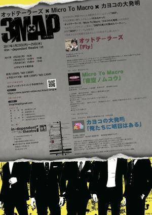 3map_u-300x424