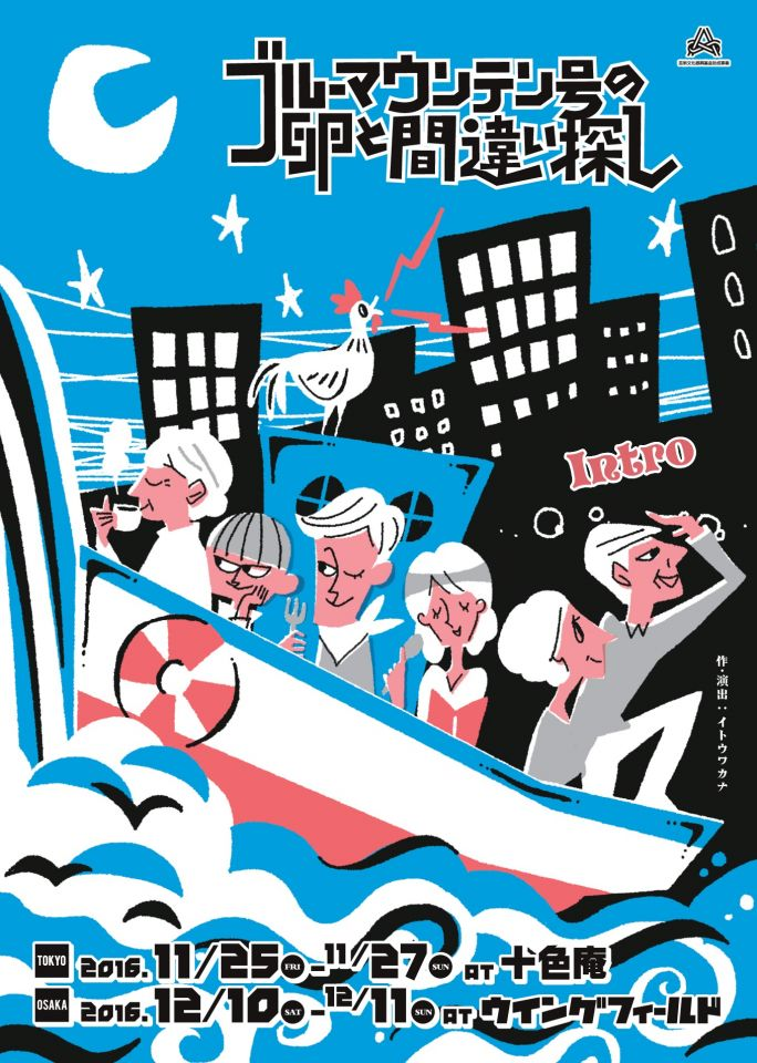 flyer_tokyoosaka_omote