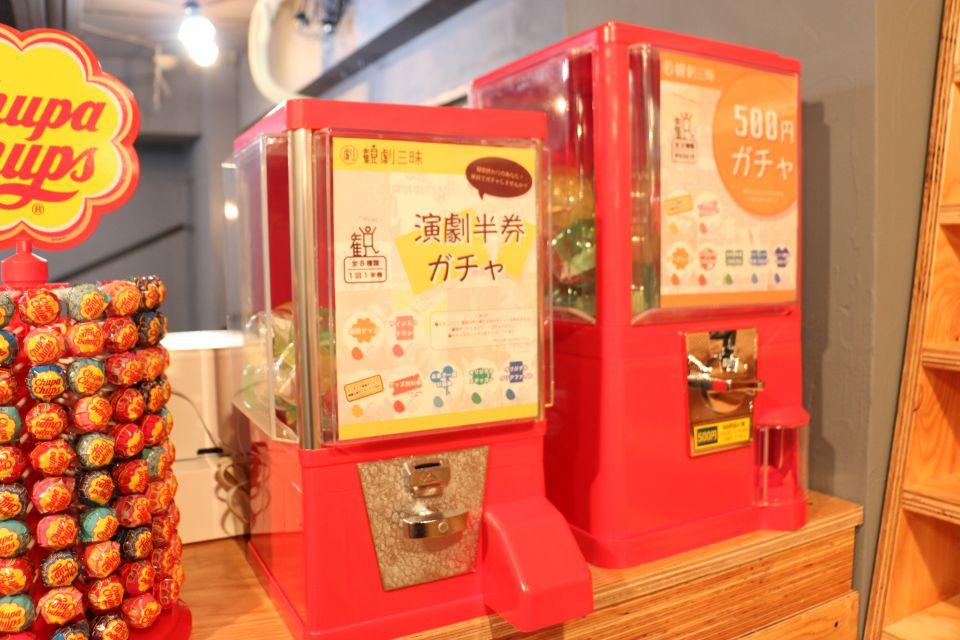 下北沢店店内写真6