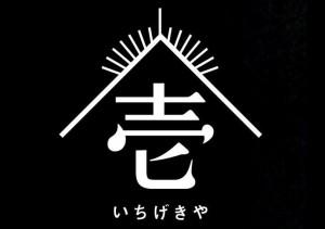 劇団壱劇屋