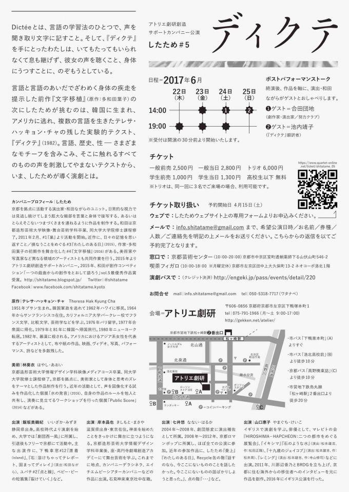 flyer2_39