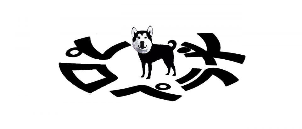 logo_184