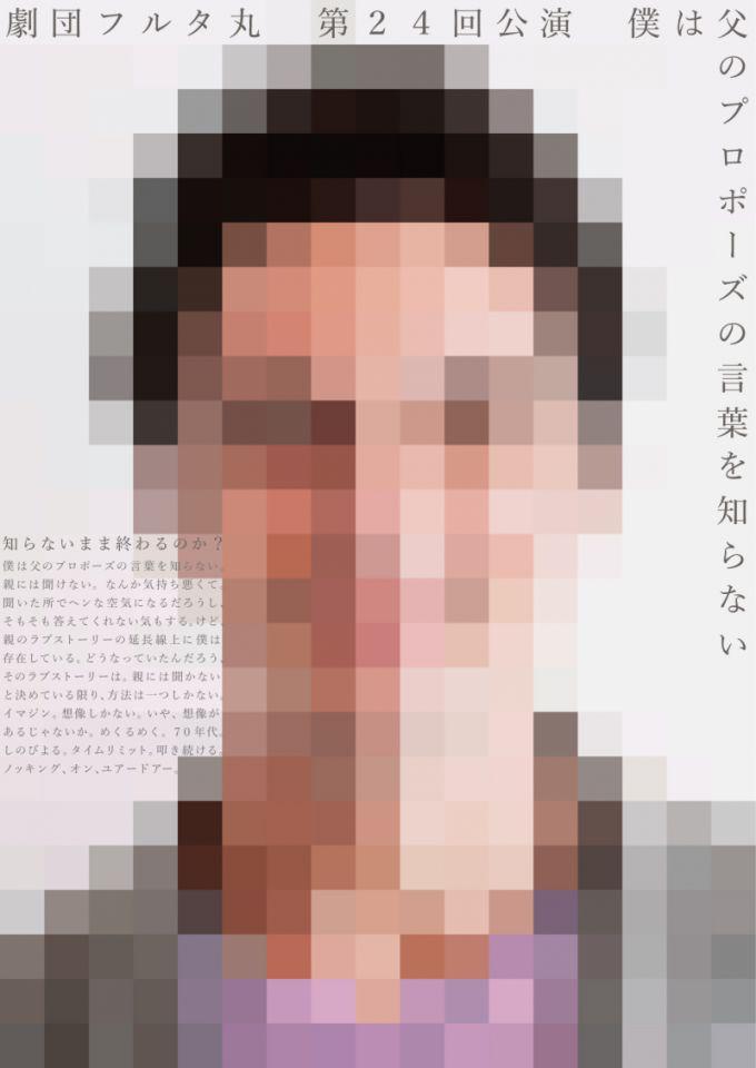 furutamaru24-800x1129