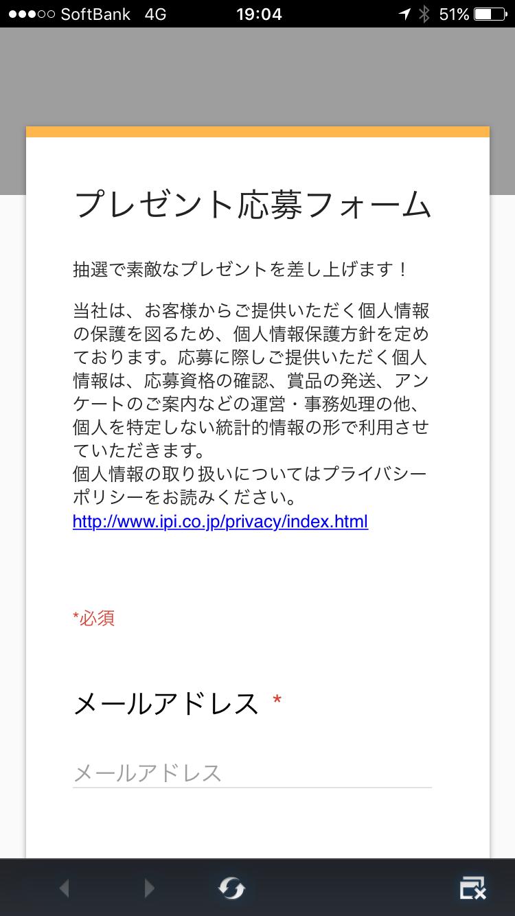 使う (5)