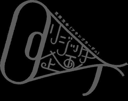 img_frontpage-logo