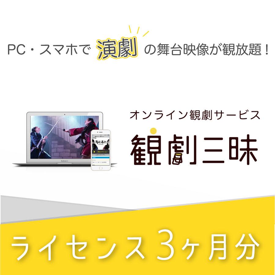 kangeki-2940