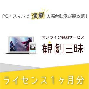 kangeki-980