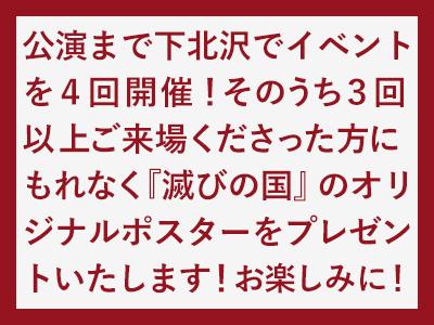 News_event_0-1
