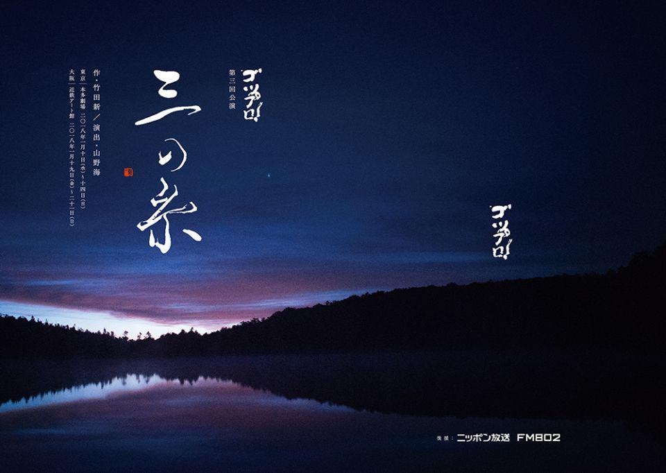 sannoito_h1h4