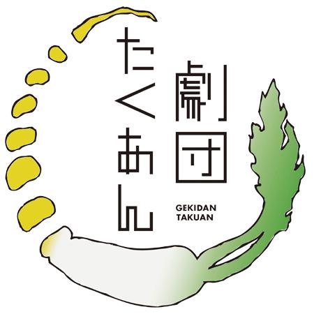 top_main_image_takuan