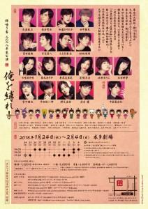 oreshiba02