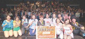 2017年審査員と観客投票で選ばれる「No.1コメディエンヌ」は誰の手に!!!?
